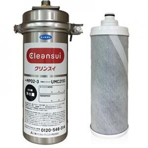 Thiết bị lọc nước Mitsubishi Cleansui Thương mại MP02-3