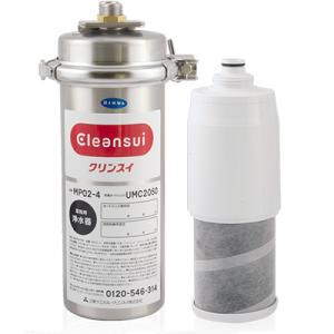 Thiết bị lọc nước Mitsubishi Cleansui Thương mại MP02-4